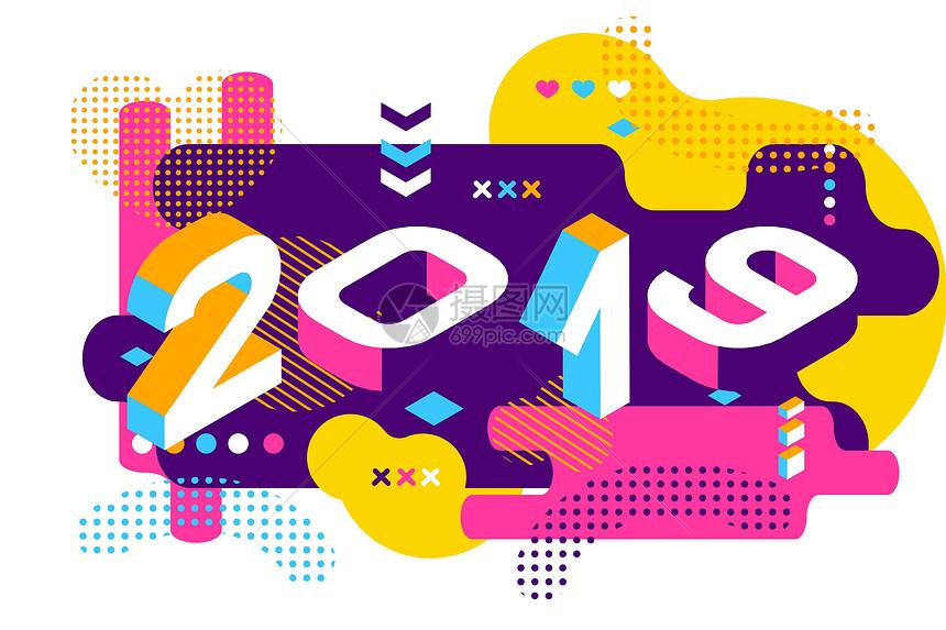 创意2019孟菲斯风格撞色波普风背景图片