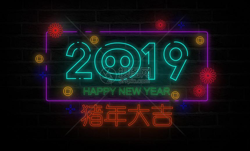 霓虹2019图片
