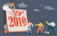 新年2019创意跨年台历图片