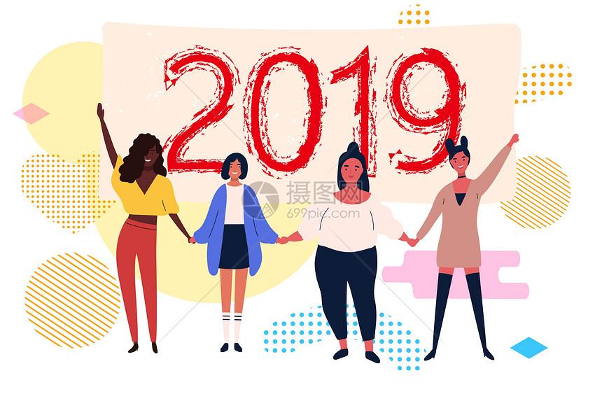 2019时尚男女青年狂欢图片