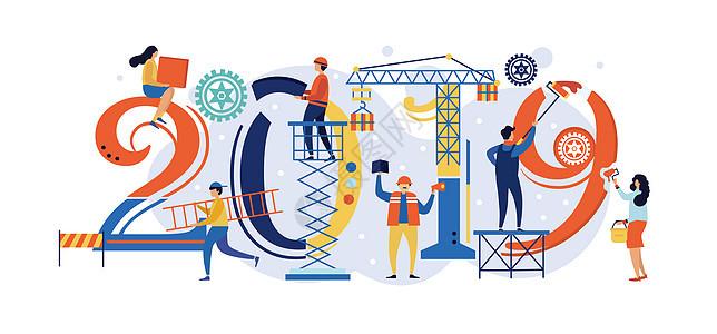 2019新年工人图片