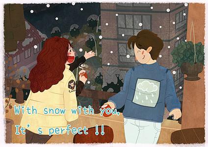 一起看雪的情侣图片
