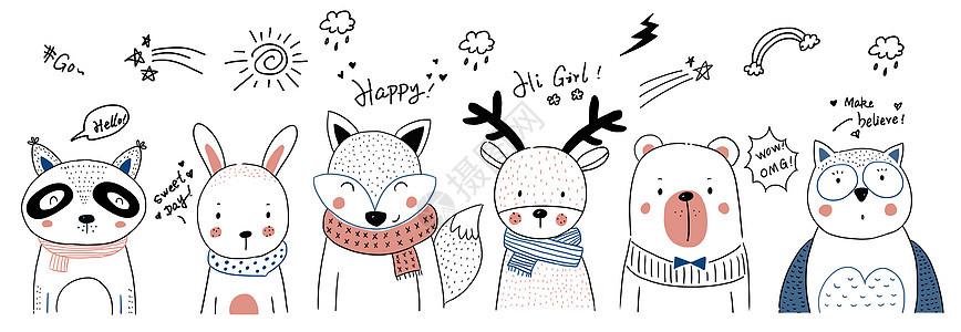 卡通可爱欧式动物图片