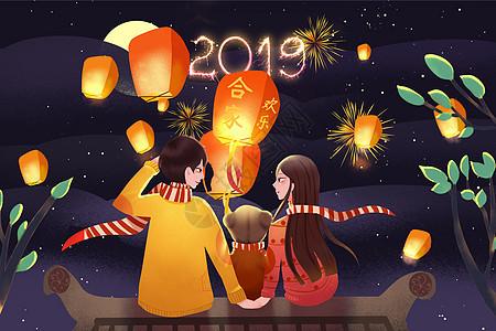 新年一家人放孔明灯插画图片