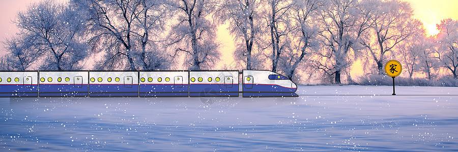 雪中的列车图片
