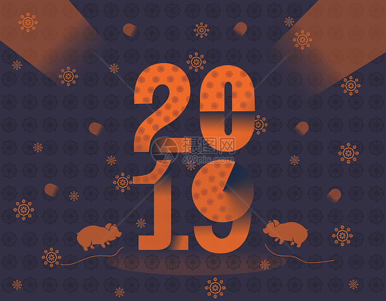 猪年2019海报字体设计图片