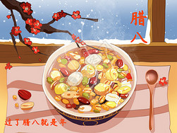 中国风插画节气腊八节之腊八粥图片