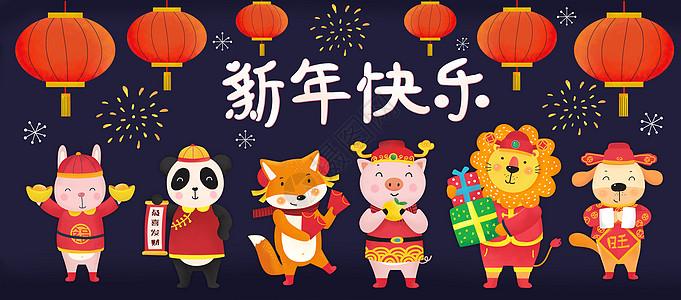 卡通新年动物图片