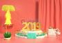 创意2019图片