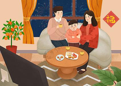 一家三口人在家里看春节晚会节目图片