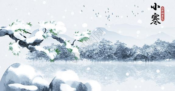 冬季雪景二十四节气插画图片