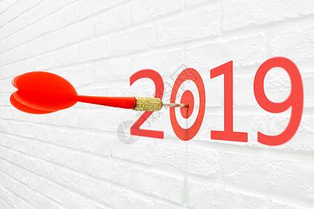 创意2019目标图片
