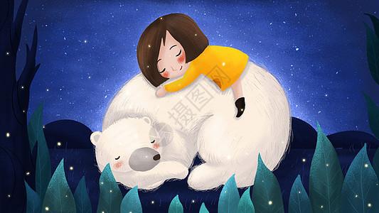 唯美治愈熊与小女孩图片