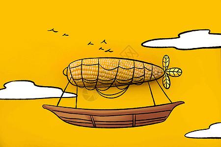 创意玉米飞船图片