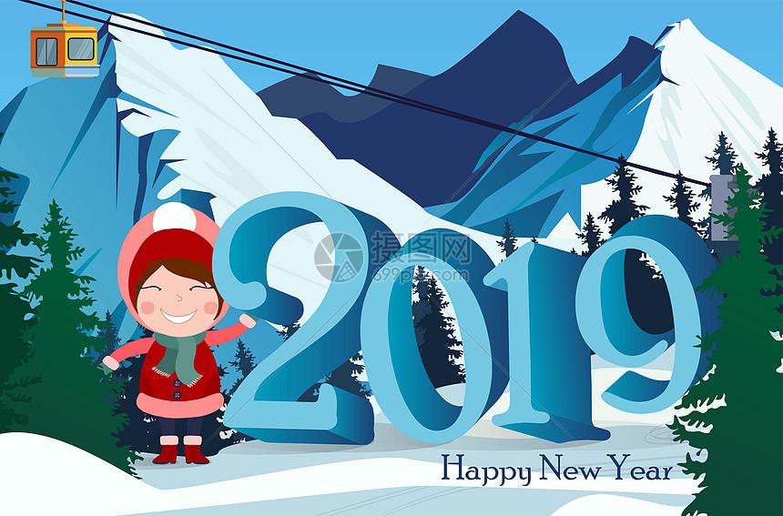 2019新年女孩冬季堆雪艺术字图片