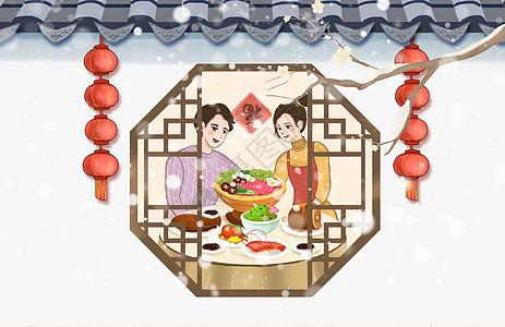春节团圆图片