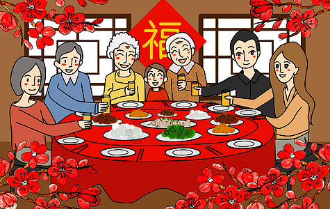 新年家人年夜饭图片