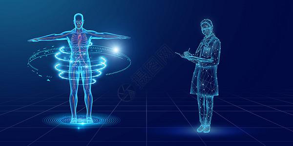 科技医疗场景图片