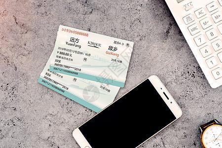 手机买票图片