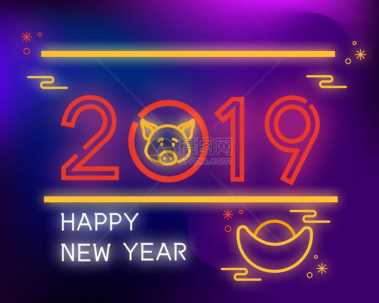 2019猪年霓虹风格插画图片