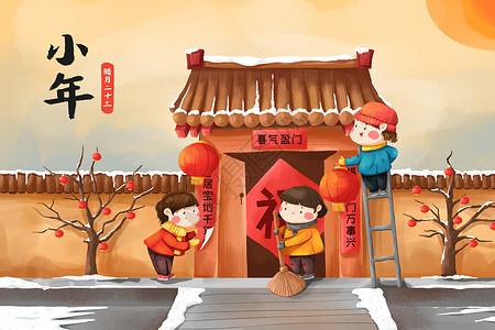 春节小年插画图片
