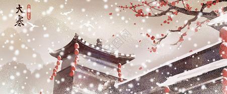 古风二十四节气之古楼大寒冬季古风水墨山水画图片