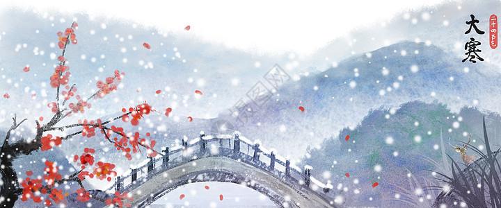古风二十四节气之古桥古风梅花树水墨山水画图片