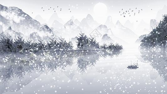 古风桂林山水冬季二十四节气水墨山水画图片