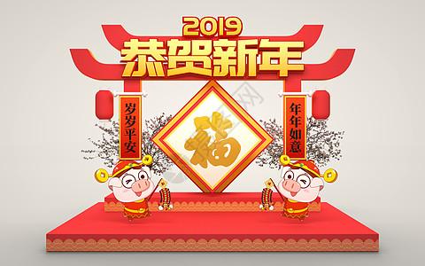 新年红色场景图片