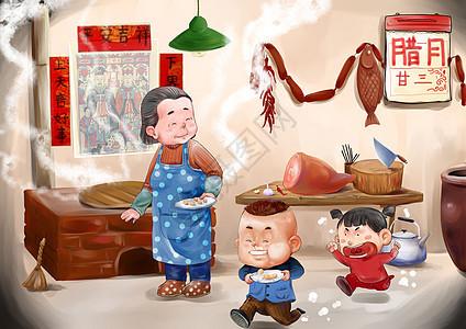 中国年俗图片