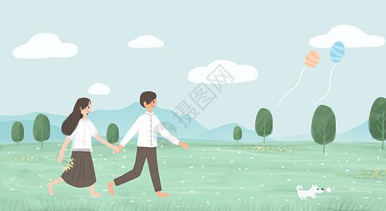 情侣田野中散步图片