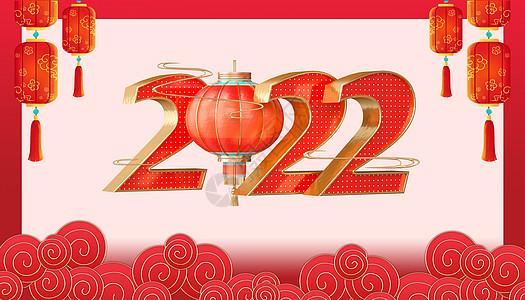 中国风2019新年背景图片