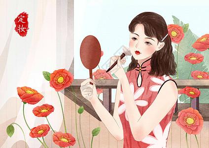 民国美女化妆系列之定妆图片