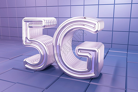 5G信息时代图片