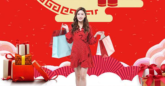 新年购物图片