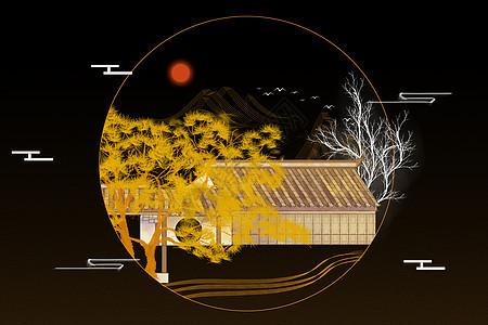 新中式庭院图片
