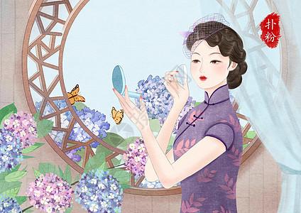 民国美女化妆系列之扑粉图片