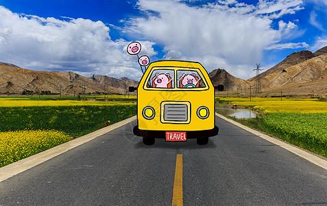 创意开车旅行小猪图片