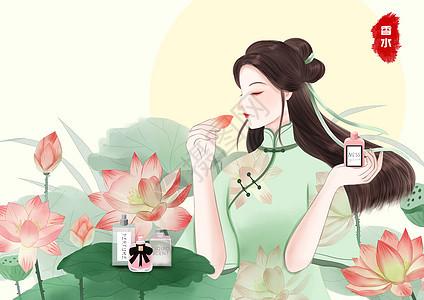 民国美女化妆系列之香水图片