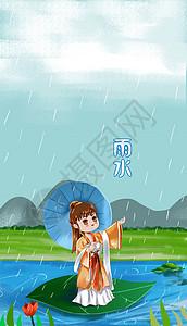 24节气雨水润物细无声娟娟细雨滋润大地图片