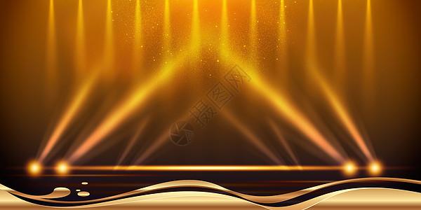 年会舞台背景图片