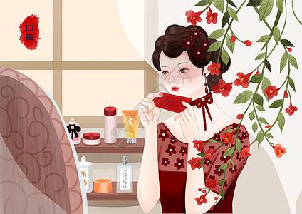 民国美女化妆系列之口脂图片