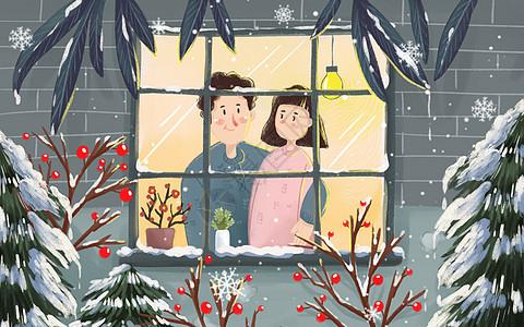 冬日温馨情侣插画图片