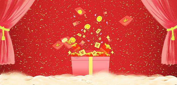 新年红包抽奖图片