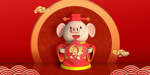 猪年快乐图片