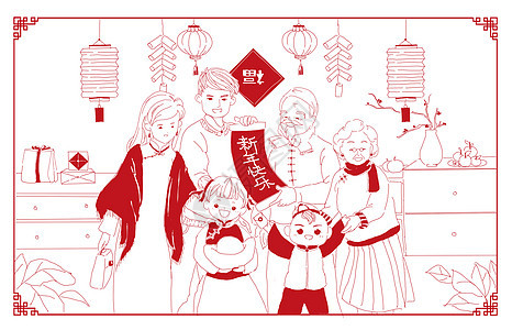春节全家福图片