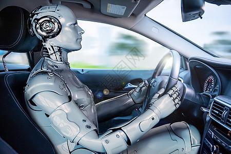 智能化汽车图片
