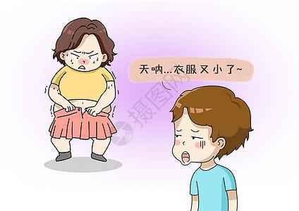 肥胖问题图片