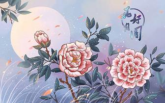 中国风花卉背景图片