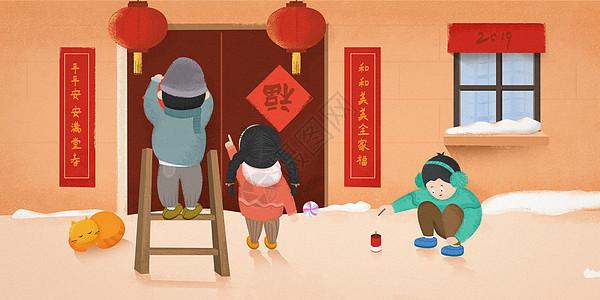 春节全家贴春联图片